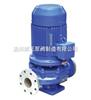 IHG65-200立式单级单吸化工泵