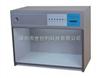 上海标准光源箱