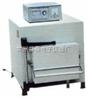 sx2-4-10箱式电阻炉,高温电阻炉