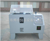BZ-90B盐雾腐蚀试验箱老化试验箱湿热试验箱