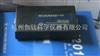浙江大学N2010色谱工作站