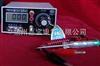 JM9000台式漏电保护器测试仪 漏电保护器测试仪价格