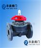 G41FUPVC隔膜阀,UPVC塑料隔膜阀价格