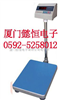 XK3190-A7快遞專用秤,圓通快遞專用秤,廈門物流快遞專用秤價格