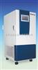 WUF-25/80个人数显超低温冰箱