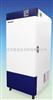 WLF-420数显低温冰箱