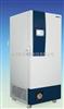 WUF-300/400/500数显超低温冰箱,单压缩机系统
