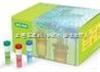 猪ACV-A 试剂盒96人份/48人份猪活化素A