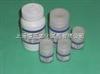 环偶氮脒类引发剂VA-044