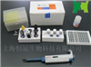 鸡IL-4 试剂盒96人份/48人份鸡白介素4