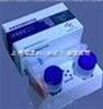 鸭IL-4 试剂盒96人份/48人份鸭白介素4