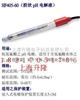 HF405-60抗氢氟酸PH电极,HA405-90 ph计价格