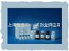 兔IL-4试剂盒96人份/48人份兔子白介素4