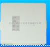CFHV晶閘管閥觸發控製器