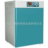 综合选型DHP电热恒温培养箱/电热培养箱