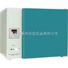 DHP-9022培养箱DHP电热恒温培养箱/电热培养箱