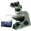 XPL-1000偏光熔点仪吉林大学偏光熔点仪|大连理工偏光显微镜|南京大学偏光显微镜|厦门大学偏光显微镜