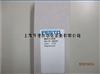 费斯托电磁阀  FESTO电磁阀MLH-5-1/8-B