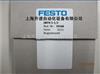 JMFH-5-1/2传统FESTO电磁阀