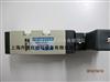 进口YPC电磁阀SN4101-IP现货