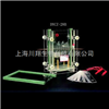 DYCZ-28B型 单板夹芯式垂直电泳仪(槽)(大号)