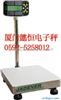 JWI-700S台湾钰恒电子秤,太阳能电子秤,低碳环保的电子秤
