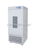 HSX-150恒温恒湿试验箱