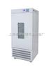 HSX-250恒温恒湿恒试验箱