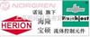 特价HERION海隆电磁阀,上海海隆电磁阀