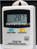 S100系列温湿度记录仪(迷你防水型)