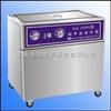 KQ-4000KDE高功率数控超声波清洗器