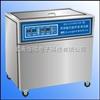 KQ-1500VDB单槽式双频数控超声波清洗器