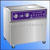 KQ-1000KDE高功率手控超声波清洗器