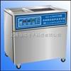 KQ-2000TDE单槽式高频数控超声波清洗器