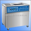 KQ-A1000TDE单槽式高频数控超声波清洗器