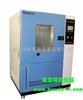 SC-500沙尘试验箱|砂尘试验箱-专业生产厂家