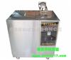 JL-1、2南京环科溅水试验装置|JL-1、2