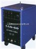 LGK-60等离子切割机