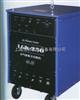 LGK-250等离子切割机