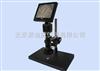 LCD-80501LCD-80501 5寸液晶顯微鏡 視頻顯微鏡