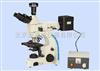 JX-200i透反射金相显微镜 光纤端面检查 纤维检查