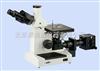 JX-17倒置金相显微镜适合超大金属检测