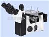 JX-200E倒置金相显微镜 金相分析,光纤检测