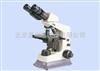 SWN-180M生物显微镜 细胞检测,生物切片检测,细菌螨虫检测