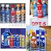 DPT系列新美达-着色渗透体育剂