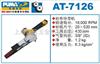 AT-7126巨霸工业级气动环带机AT-7126