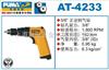AT-4233巨霸气动工具-巨霸气钻AT-4233