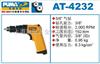 AT-4232巨霸气动工具