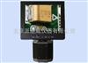 SV9005寸屏摄像头CCD