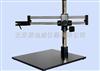 ZJ-712双臂万向支架 显微镜支架 万能支架